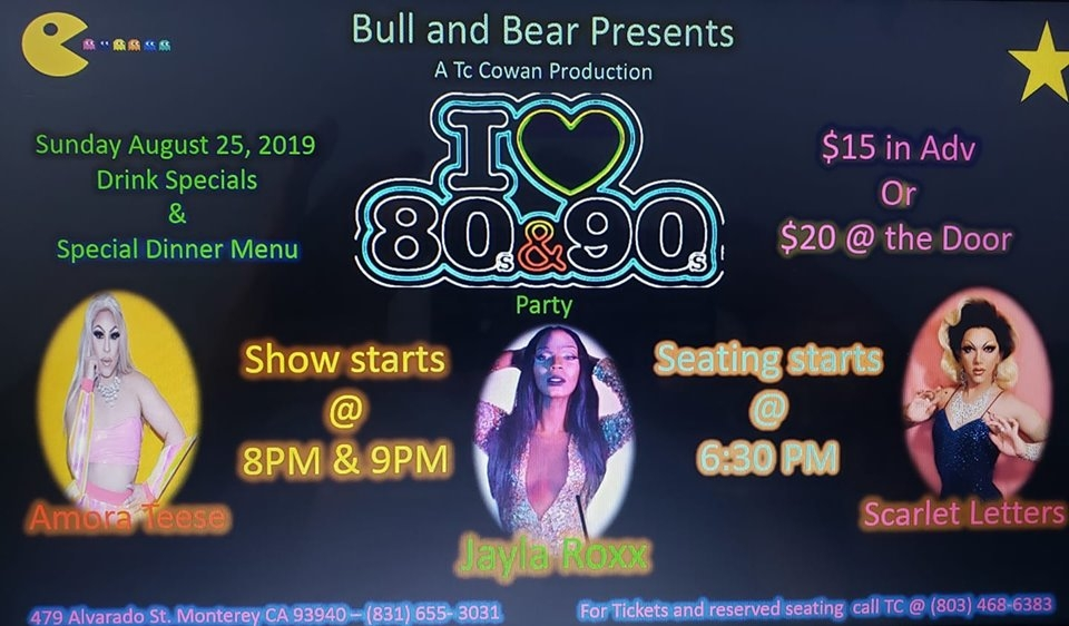 I Love the 80s and 90s Party: Dinner and Drag Show at Bull